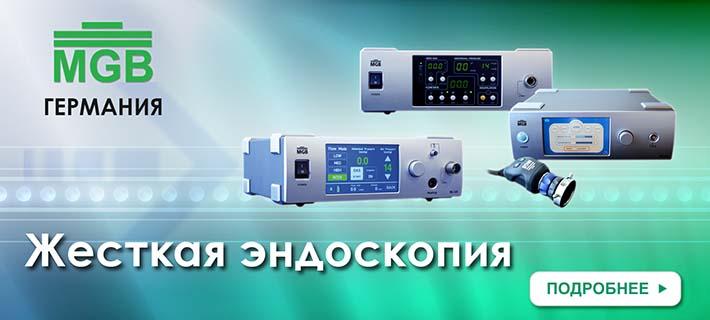 Ветеринарная клиника пивченкова