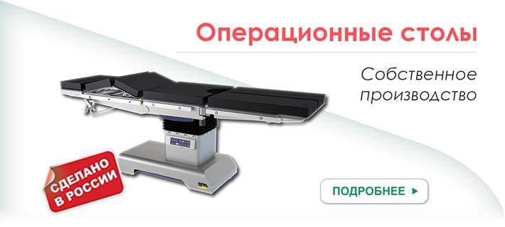 Ваш регион: Москва